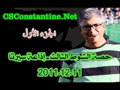 Mohamed Boulahbib sur Radio Cirta FM de Constantine 01