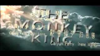 The Monkey King 3D (Donnie Yen) Teaser Deutsch/German