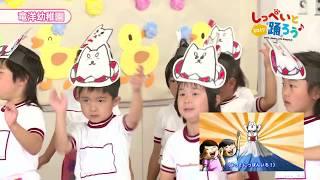 第11回:2017年9月10日(日)放送 豊田みなみ保育園/東部幼稚園/竜洋幼稚園