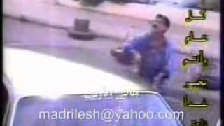 Lebanese Wake Up Funny Arabic Jokes & Videos ~ 5ara.net