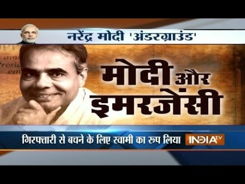 India TV Special: Hidden Life Secret about Narendra Modi journey