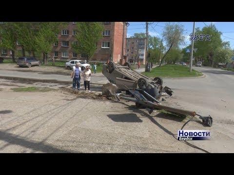 В минувшие выходные в Бердске не обошлось без ДТП