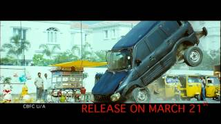 Veta-Movie-Trailer----Srikanth---Tarun