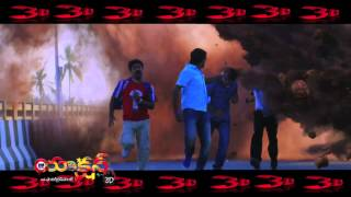 Action-3D-Movie-3D-Effects-Promo