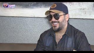 معانا فنان:الفنان اللبناني رامي عياش يدخل تجربة جديدة في عالم التمثيل/ يكشف عن أسرار ارتباطه الكبير بالمغرب و يطلب المسامحة من والديه |