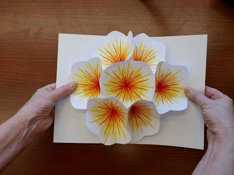 Зд открытка с цветами 55