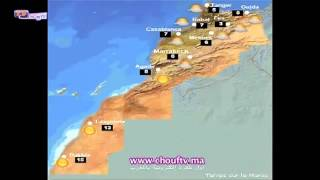 أحوال الطقس 07-01-2014 | الطقس