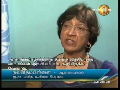 news 1st Interview shakthitv Navi Pillay  06092013 01