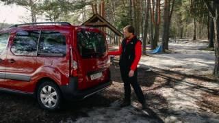 Наши тесты плюс. Вып. 53. Peugeot Partner Tepee. Авто Плюс ТВ