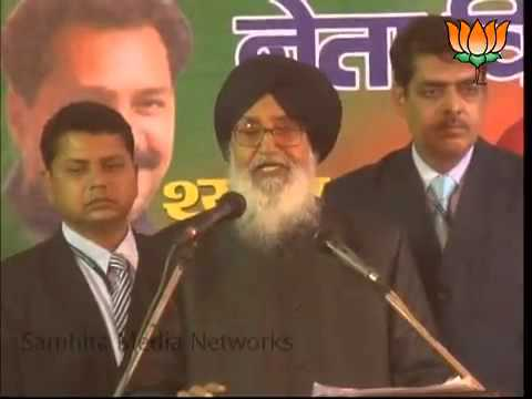 BJP Speech by Shri Prakash Singh Badal at Hari Nagar, Delhi