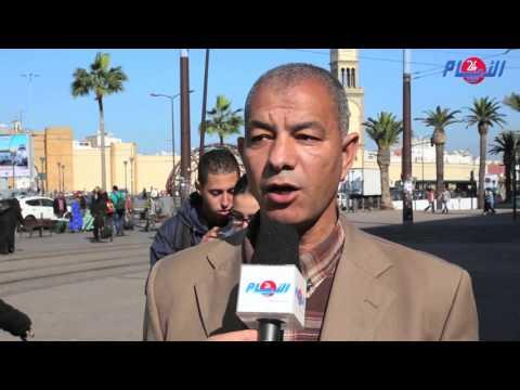 المغاربة و