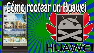 Huawei Ascend Y300 ★ Root