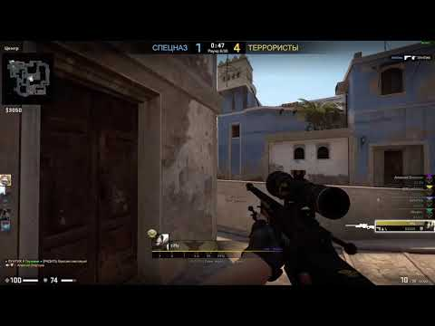 CS:GO Highlight#3
