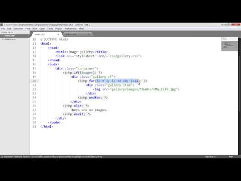 PHP File Based Image Gallery: Outputting Images (3/3) - YouTube