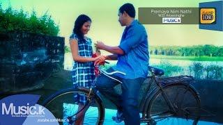Premaya Nim Nathi - W.D. Ariyasinghe