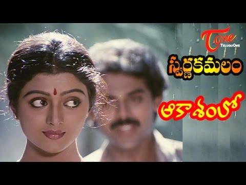 Swarna Kamalam Songs - Aakasamlo - Bhanupriya - Venkatesh