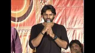 Rey Movie Success Meet Video-Sai Dharam Tej,Shraddha Das, Saiyami Kher