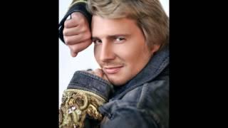 Николай Басков - На берегу моей любви