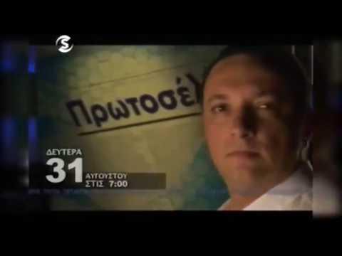 ΠΡΩΤΟΣΕΛΙΔΟ - ΣΙΓΜΑ - 2ος χρόνος...