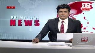Derana News (8) 2016-01-10