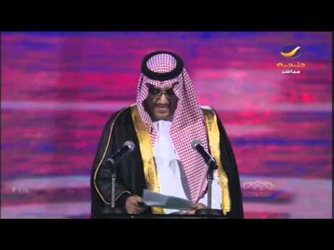 الأمير نواف بن فيصل في افتتاح جوهرة جدة