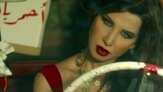 Nancy Ajram - N#8 - Official teaser Ma Tegy Hena  نانسي عجرم - ما تيجي هنا