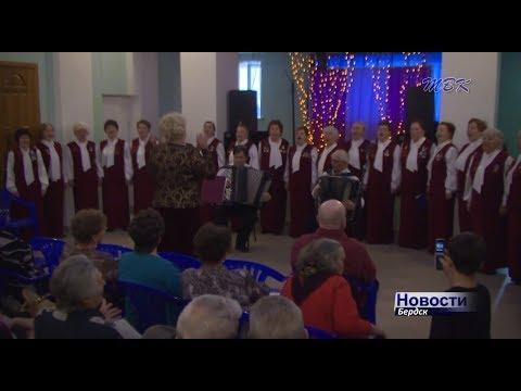 Бердский хор «Красная гвоздика» отметил международный день космонавтики праздничным концертом