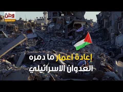 ماذا ينتظر اهالي غزة من حكومة الوفاق؟