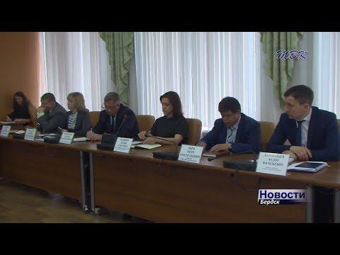В Бердске представили новых руководителей и обсудили подготовку проекта Генерального плана города