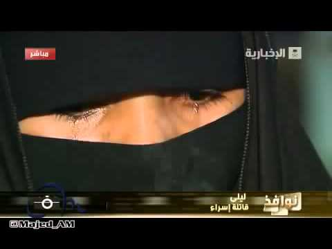 Interview with Ethiopian maid accused of Killing Child in Saudi Arabia - Interview with Ethiopian ma
