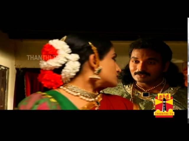 63 NAYAN MARGAL Promo (29/06/2014) - Thanthi TV