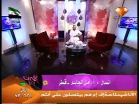 حلقة كيف أثق بنفسي ؟ - بوح البنات - د. خالد الحليبي