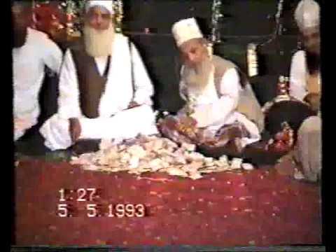 HAZRAT SUFI DOST MUHAMMAD SHAH,, (BABA JEE NAQEEB ULLAH SHAH MEHFIL SAMA ) 1993 (16-20)
