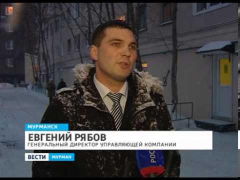 В Мурманске в ближайшее время заработает областная программа капитального ремонта