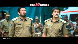 Prathinidhi-Movie-Latest-Trailer