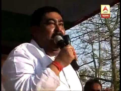 Anubrata Mondal attacks opposition parties as lamb.