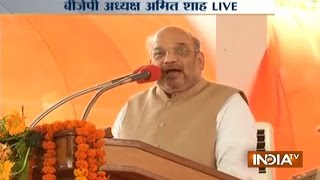 BJP President Amit Shah addresses rally in UP's Barabanki