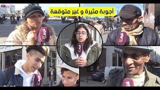 بالفيديو..بمناسبة عيد الحب..سولنا المغاربة شنو أول حب فحياتهم..أجوبة مثيرة و غير متوقعة   |   نسولو الناس