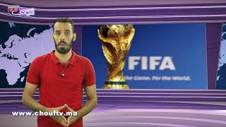 خبر اليوم.. التفاصيل الكاملة حول تقديم المغرب لتشريحه لتنظيم كأس العالم 2026 |