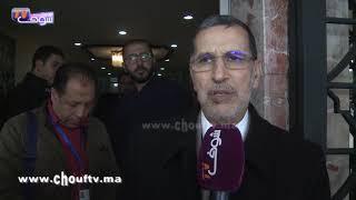 العثماني لشوف تيفي:بنكيران لن يغادر الأمانة العامة لحزب العدالة و التنمية  