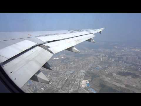CES China Eastern Airlines Airbus A320-200 Take-Off from Chongqing Jiangbei Airport China