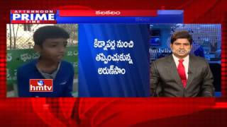 7th Class student escapes from kidnappers in Bhongir