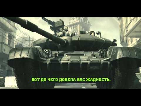 Трейлер к запуску игры на русском