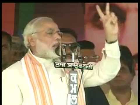 Shri Narendra Modi speaks at a Public Rally in Pathankot, Punjab - Speech