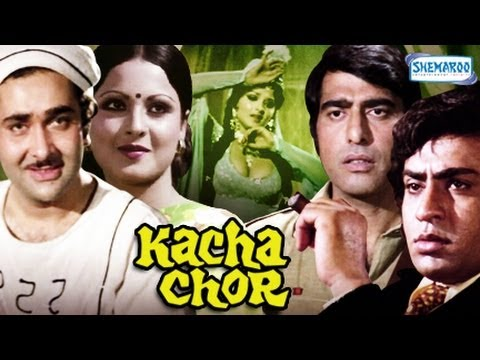Kacha Chor - Part 1 Of 12 - Randhir Kapoor - Rekha - Superhit Bollywood Movies
