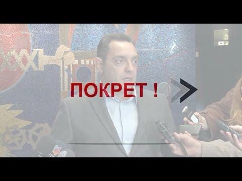 Александар Вулин: Србија у Москви потврдила пријатељство са Руском Федерацијом