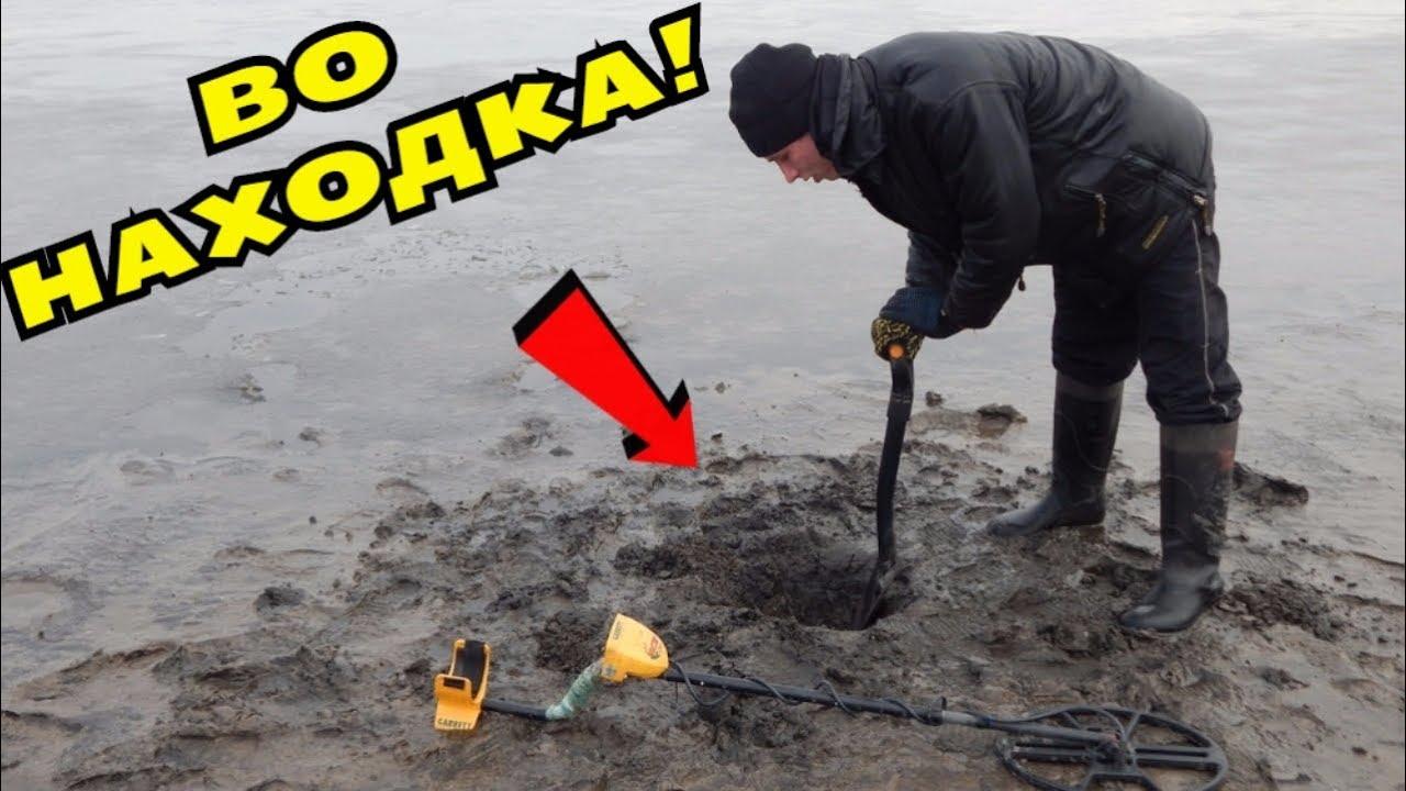 Нереальный коп на болоте! не поверили глазам! в поисках клад.