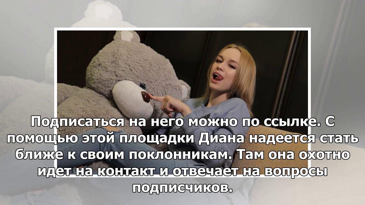 Голая Шурыгина Слив
