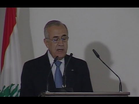 Press Conference - President Michel Sleiman 04/12/2013