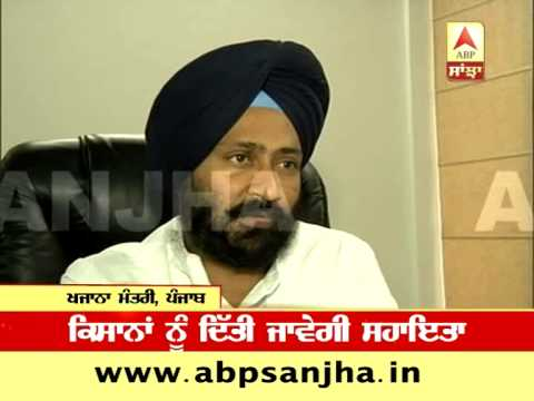 Punjab govt trying to provide 8 hours power supply to farmers: Parminder Singh Dhindsa